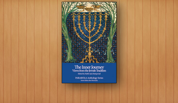 The Inner Journey - Views From The Jewish Tradition