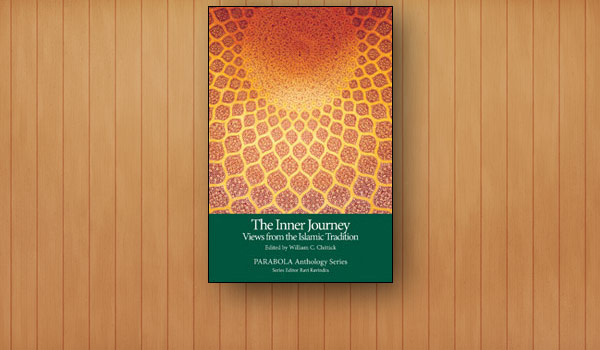 The Inner Journey - Views From The Islamic Tradition